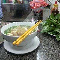 Hanoi Pho Ga