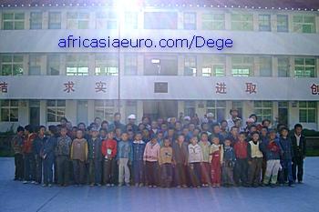 Tibetan school