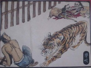 throwing in Tiger cage