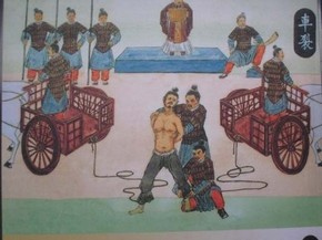 torture graphics in ancient china